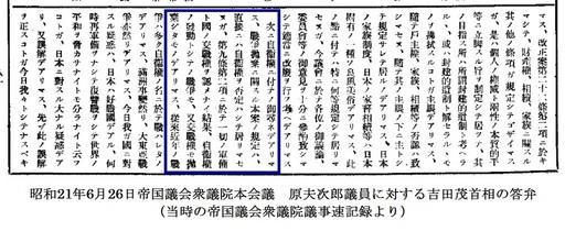【インターンによる発信 『若い声』】 憲法9条の「実用的解釈」が守ってきた日本