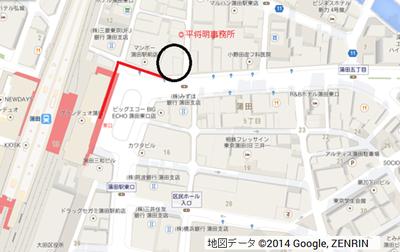 臨時事務所_地図.png