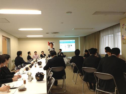 2014.3.25起業大国推進グループ会合.jpgのサムネール画像のサムネール画像