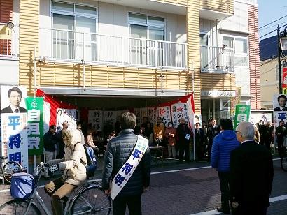 2014平将明総選挙.jpg
