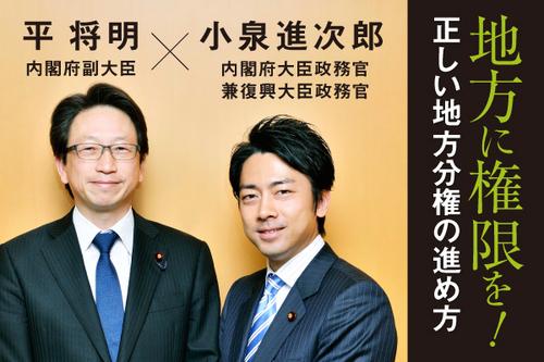 20150710_taira-koizumi.jpg