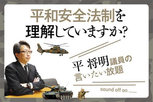 bn_taira-02.jpg