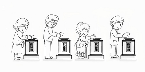 【インターンによる発信 『若い声』】  18歳選挙権と若者の政治参画