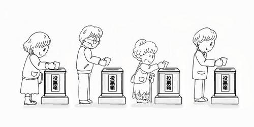若い声17_18歳選挙権と若者の政治参画(鬼海裕倫).jpg