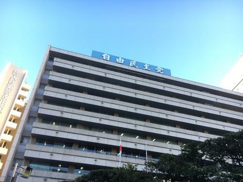 LDP.jpg