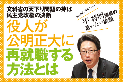 20170310_column_taira.jpg