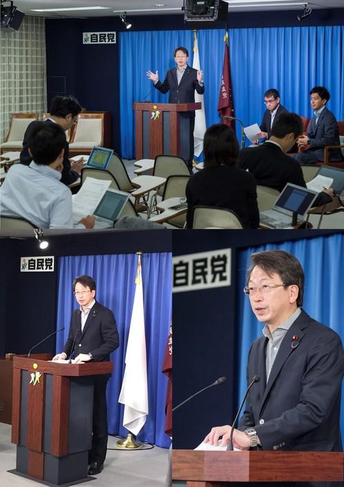 公共用周波数の民間開放に関する緊急提言