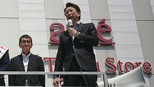 【インターンによる発信 『若い声』】  東京都議選を振り返って