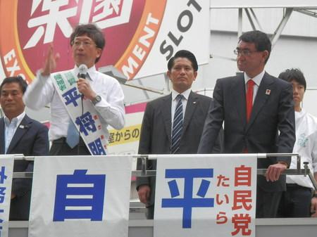 2017総選挙 応援演説