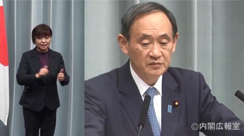 新しい経済政策パッケージ(平成29年12月8日閣議決定)